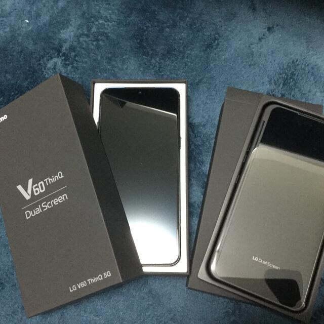 ANDROID(アンドロイド)の【未使用】LG V60 ThinQ 5G (L-51A) スマホ/家電/カメラのスマートフォン/携帯電話(スマートフォン本体)の商品写真