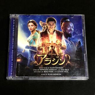 【CD】「アラジン」オリジナル・サウンドトラック デラックス盤(映画音楽)