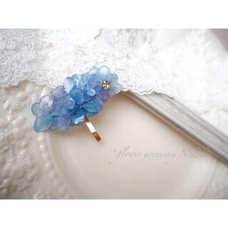ミニサイズ プリザーブドフラワー 紫陽花 ポニーフック 押し花 ドライフラワー