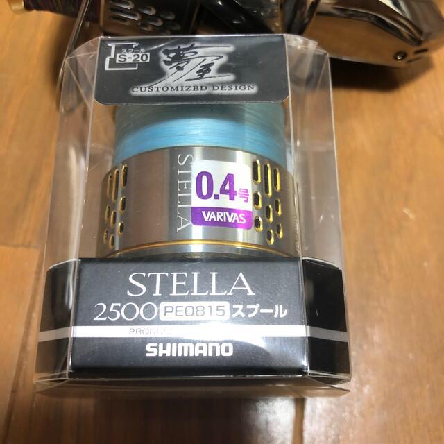 SHIMANO(シマノ)のシマノ 18ステラC3000XG リブレハンドルノブ 夢屋替スプール セット スポーツ/アウトドアのフィッシング(リール)の商品写真