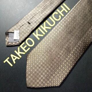 タケオキクチ(TAKEO KIKUCHI)のTAKEO KIKUCHI 小紋 ネクタイ シャンパンゴールド(ネクタイ)