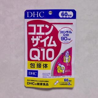 ディーエイチシー(DHC)の【未開封】 DHC コエンザイムQ10 包接体 60日分 (120粒)(その他)