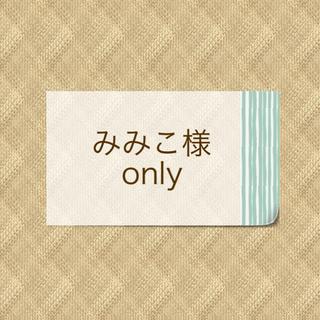 【新品】K18 イエロー&ホワイトゴールド リバーシブル オメガネックレス