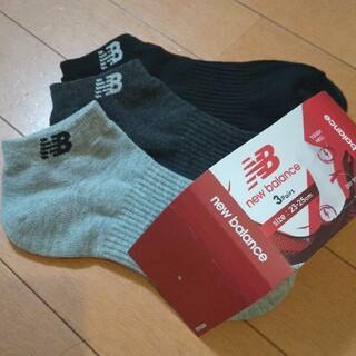 New Balance - ニューバランス レディース ソックス 靴下 3足セット 23~25