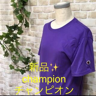 Champion - 感謝sale❤️6622❤️新品✨champion①❤️着やすいティシャツ