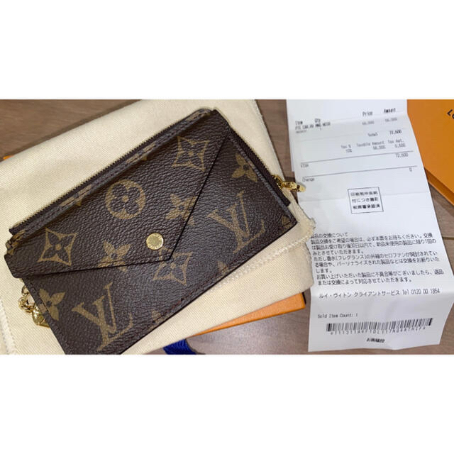 LOUIS VUITTON(ルイヴィトン)のLOUIS VUITTON ポルトカルト・レクトヴェルソ レディースのファッション小物(財布)の商品写真