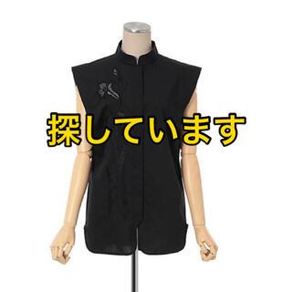 mame - Botanical Embroidery Sleeveless Shirt