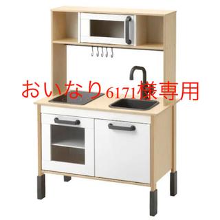 イケア(IKEA)の7.23(オーダーメイド)