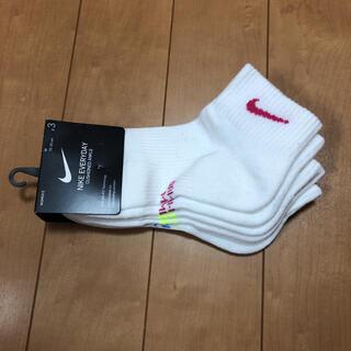 NIKE - ☆ナイキ NIKE ドライフィット 3Pソックス 23〜25cm