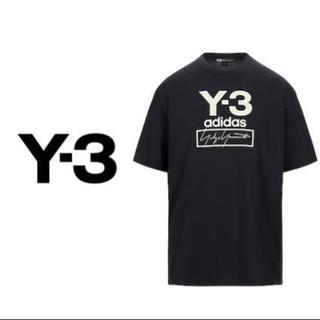 adidas - Y-3 Tシャツ