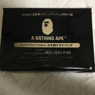 アベイシングエイプ(A BATHING APE)のカモ柄ドライバッグ(その他)