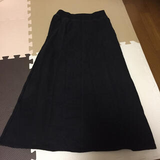 GU - ジーユー ロングスカート