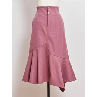 Noela - スカート