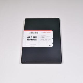 嵐 - 美品◆嵐◆AROUND ASIA◆LIVE DVD◆通常盤