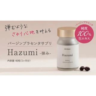 バージンプラセンタサプリ Hazumi