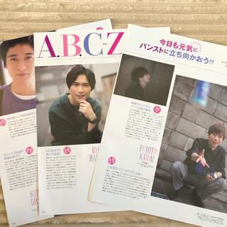エービーシーズィー(A.B.C.-Z)のMyojo 10月号 切り抜き(アート/エンタメ/ホビー)