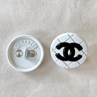 シャネル(CHANEL)のCHANEL ボタン 刻印あり ホワイト ブラック(各種パーツ)