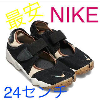 NIKE - NIKE エアリフト 新作 完売 24センチ 人気 スニーカー サンダル