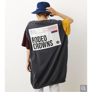 ロデオクラウンズワイドボウル(RODEO CROWNS WIDE BOWL)のロデオクラウンズ クレイジーカラーTワンピース 柄ブラック(ひざ丈ワンピース)