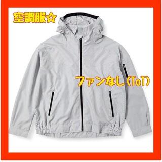 [空調風神服] 空調服 UVカット草刈りバンド取り出し口付長袖ブルゾン(ブルゾン)