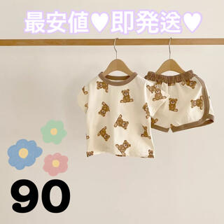 futafuta - (最安値)(即発送)くまさんパジャマ 韓国子供服 男女兼用 サマーセットアップ