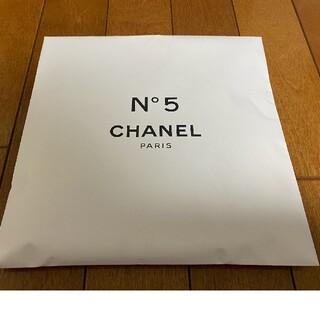 シャネル(CHANEL)の新品 シャネル ファクトリー ノベルティ メッシュバッグ(ノベルティグッズ)