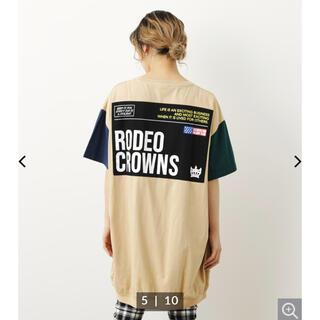 ロデオクラウンズワイドボウル(RODEO CROWNS WIDE BOWL)のロデオクラウンズ クレイジーカラーTワンピース 柄ベージュ(ひざ丈ワンピース)