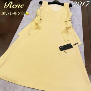 René - ルネ Rene ワンピース✨紙タグ有り♪2017 大人気レモンカラー🍋34