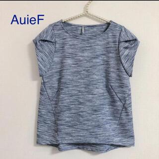 アウィーエフ(AuieF)のAuief アウィーエフ。ブルーグレー色 。切替カットソー(カットソー(半袖/袖なし))