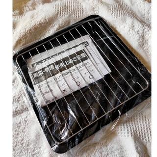 オーブンレンジ用 角皿                       (電子レンジ)