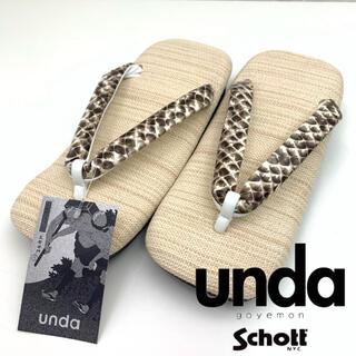 ショット(schott)の希少 限定 雲駄 × Schott コラボ サンダル M(下駄/草履)