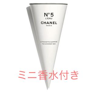 CHANEL - 新品 シャネル ファクトリー ミステリーボックス