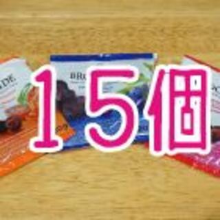 たっぷり15袋 お買い得チョコレート ブルックサイドチョコレート(菓子/デザート)