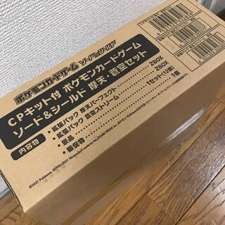 cpキット付 蒼空ストリーム 摩天パーフェクト 未開封(Box/デッキ/パック)