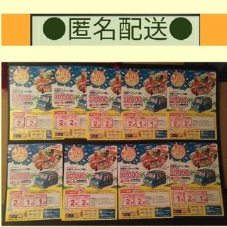 ヤマザキセイパン(山崎製パン)の【ヤマザキパン】36枚分/9口分/2021/夏のおいしさいきいき!キャンペーン(その他)