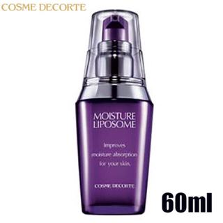 COSME DECORTE - コーセー コスメデコルテ モイスチュアリポソーム 60ml