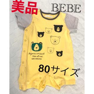ベベ(BeBe)のBEBE ロンパース 80 サイズ イエロー カバーオール(ロンパース)