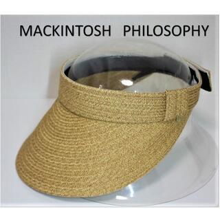 MACKINTOSH PHILOSOPHY - 新品★マッキントッシュサンバイザー男女兼用 日焼け対策UVカット