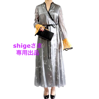 mame - mame kurogouchi Silk Lame Print Dress
