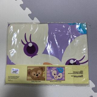 ステラ・ルー - 【5%オフクーポン値下げ!】香港ディズニー販売品 ステラ・ルー 枕カバー