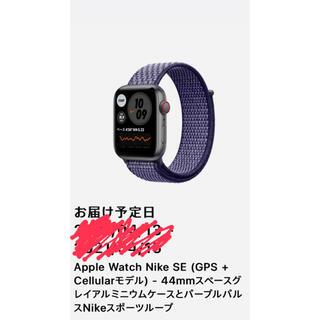 Apple Watch - Apple Watch se 第二世代 44mm GPS + Cellular