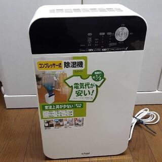 アイリスオーヤマ(アイリスオーヤマ)の最終価格!アイリスオーヤマ 除湿機 衣類乾燥除湿機(加湿器/除湿機)