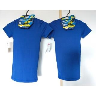 AEON - 新品 未使用 140cm 姿勢凛と!半袖Tシャツ 2枚 定価3476円