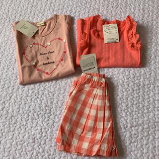 ブランシェス(Branshes)のTシャツ タンクトップ ショートパンツ 3点セット ブランシェス(Tシャツ)