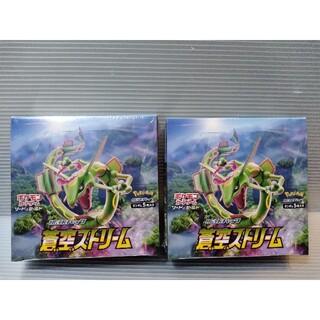 ポケモン(ポケモン)の【専用】ポケモンカードゲーム ソード&シールド 蒼空ストリーム  2BOX(Box/デッキ/パック)