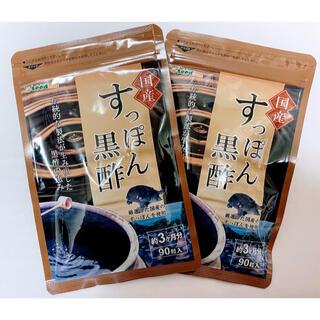 【疲労回復】国産 すっぽん黒酢  3ヶ月分 90粒 2袋