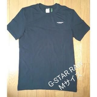 ジースター(G-STAR RAW)の未使用 G-STAR RAW Tシャツ Mサイズ(色 ブラック)(Tシャツ/カットソー(半袖/袖なし))
