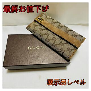Gucci - 展示品レベル★グッチ★GGキャンバス★長財布★ベージュ系