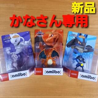 ニンテンドースイッチ(Nintendo Switch)のamiibo  リザードン・ミュウツー・ルカリオ 【新品・未開封】(その他)