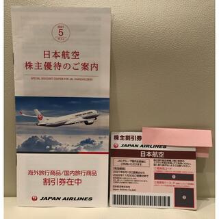 ジャル(ニホンコウクウ)(JAL(日本航空))の日本航空 JAL 株主優待券(その他)